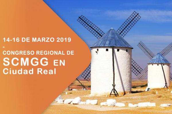 XIX Congreso Anual de la Sociedad Castellano-Manchega de Geriatría y Gerontología (2019)
